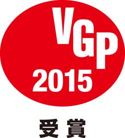 2015_logo.png