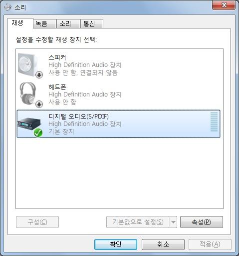 spdif_realtek.jpg
