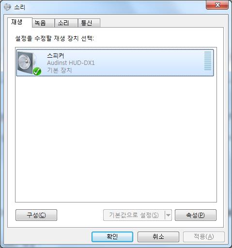 hud-dx1_001.jpg